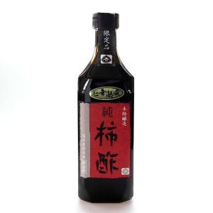 「玉鈴醤油」純柿酢 500ml×3本セット 七年熟成 本格醸造「限定品」【レビューで10%OFFクーポン】|localtoglobal