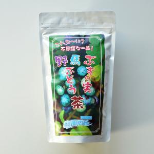 「やないづ食品」ぶすの実の茶 4g×20袋 3個セット(ブスの実、ノブドウ、ウマブドウ) localtoglobal