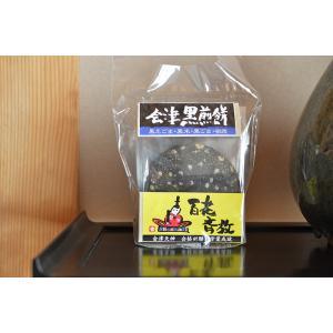 会津黒煎餅(黒えごま・黒米・黒ごま・桐炭)5枚×4個セット localtoglobal