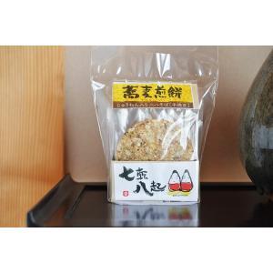 煎餅 伝承の味(いかにんじん)5枚×4個セット|localtoglobal