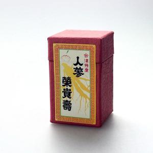 会津特産 人参エキス35g(薬用人参濃縮エキス)|localtoglobal