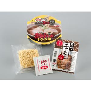 ※配送指定はお受けできません「河京」「自家製厚切りチャーシュー付き」喜多方ラーメンレンジ麺3食電子レンジで簡単! レンジ ラーメン localtoglobal