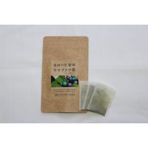 「ばんだいファーム」馬ぶどう100%の純ウマブドウ茶(野ぶどう/ノブドウ・ブスの葉茶) 10包x1袋「クリックポストにて発送」