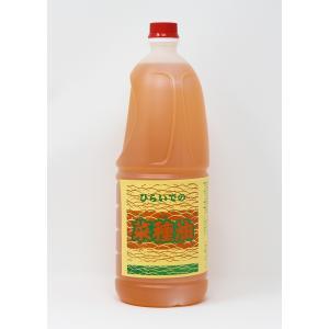 「平出油屋」平出の菜種油(なたね油) 1650g(ボトル)|localtoglobal