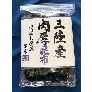 【川村海産】三陸産 肉厚昆布 3袋セット|localtoglobal