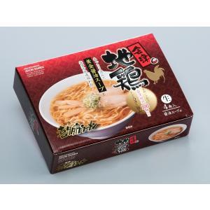 「河京」会津地鶏醤油ラーメン 4食(生麺120g×4、会津地鶏醤油スープ35g×4) localtoglobal