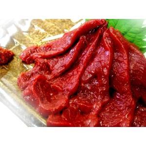 会津ブランド 国産 馬刺し(モモ)200g (真空パック)×3パック 青空レストランで紹介!【レビューで10%オフクーポン】|localtoglobal