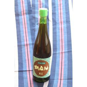 「平出油屋」平出の胡麻油(ごま油) 660g(瓶)|localtoglobal