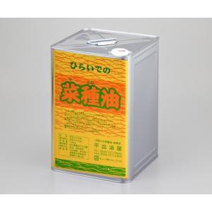「平出油屋」平出の菜種油(なたね油) 16.5kg(缶)|localtoglobal