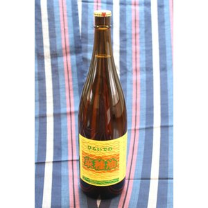 「限定復活」「平出油屋」平出の菜種油(なたね油) 1650g(瓶)|localtoglobal