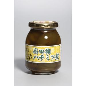 「ハニー松本」会津産天然蜂蜜 高田梅のハチミツ煮 450g localtoglobal