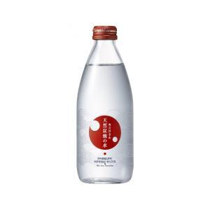 伊勢志摩サミット(G7)で採用 「ハーベス」 奥会津金山天然炭酸の水 330ml×24本セット 瓶|localtoglobal