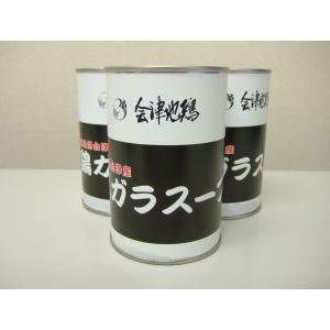 「会津地鶏みしまや」三島町産会津地鶏ガラスープ3本セット localtoglobal