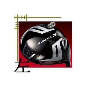 レフティ ヤマハ インプレスX RMX リミックス ドライバー ヘッド販売 13年モデル