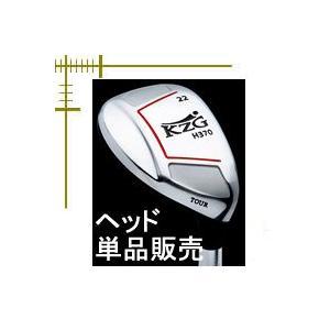 KZG H370 ツアー ユーティリティ ヘッド単体販売|lockon