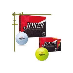 ブリヂストンゴルフ ジョーカー ボール 15年モデル|lockon