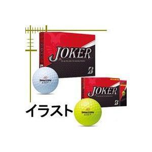 ブリヂストンゴルフ ジョーカー ボール イラスト オウンネーム 3ダースセット 15年モデル|lockon