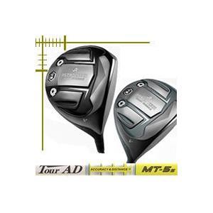アストロツアー V3 ドライバー ツアーAD MTシリーズ カスタムモデル