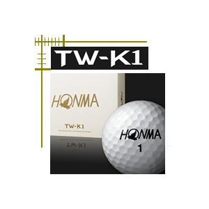 ホンマ TW-K1 ボール|lockon
