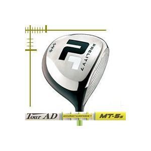 サイブ プレリティ7 ドライバー ツアーAD MTシリーズ カスタムモデル