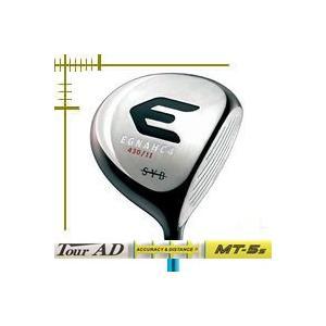 サイブ エグナック4 ドライバー ツアーAD MTシリーズ カスタムモデル