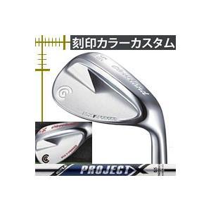 クリーブランド RTX F フォージド ウエッジ プロジェクトXシリーズ 刻印色変更 カスタムモデル 日本仕様 lockon