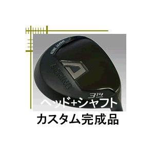 Aデザインゴルフ Aグラインド フェアウェイウッド ヘッド単体販売|lockon