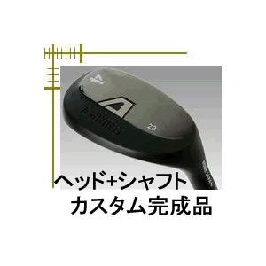 Aデザインゴルフ Aグラインド ユーティリティ ヘッド単体販売|lockon