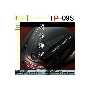●450CC・フルチタン・カップフェース・ヘッド重量198g(ウエイト→トウ5g・ヒール5g装着時)...