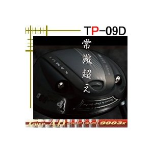 ●450CC・フルチタンカップフェース・ヘッド重量186g(ウエイト→トウ1.5g・ヒール1.5g装...