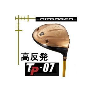 カムイ TP-07 NITROGEN HR ドライバー 窒素ガスタイプ NEW BUTT4軸カウンターバランスシャフト 高反発(Hi-COR)モデル|lockon