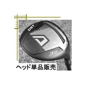 Aデザインゴルフ Aグラインド DST フェアウェイウッド ヘッド単体販売|lockon