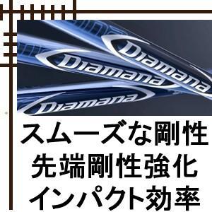 三菱レイヨン ディアマナ BF カーボンシャフト|lockon