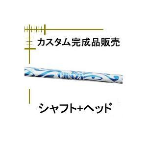 クレイジー SPORTS タイプB シャフト+ヘッド カスタムクラブ完成品|lockon