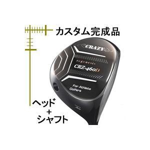 クレイジー CRZ-460D ドライバー ヘッド+シャフト カスタムクラブ完成品|lockon