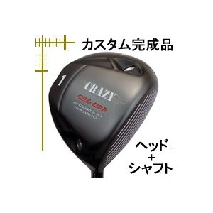 クレイジー CRZ-435II ドライバー ヘッド+シャフト カスタムクラブ完成品|lockon
