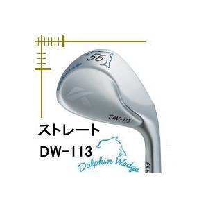 キャスコ ドルフィン DW-113 ウエッジ Dolphin DP-151カーボンシャフト レディス仕様|lockon