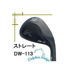 キャスコ ドルフィン DW-113 ウエッジ BLK ノーメッキ・ブラック仕上げ Dolphin DP-151カーボンシャフト レディス仕様|lockon