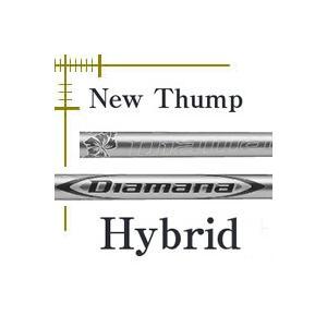 三菱レイヨン NEW ディアマナ Thump ハイブリッド用カーボンシャフト|lockon