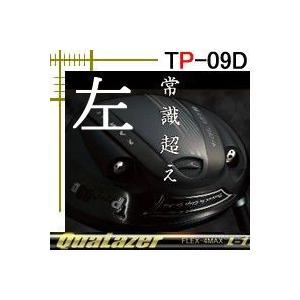 ●レフティー(左利き用)・450CC・フルチタンカップフェース・ヘッド重量186g(ウエイト→トウ1...