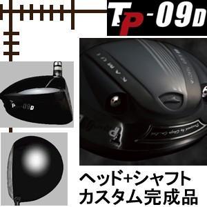 カムイ TP-09D ドライバー ヘッド+シャフト カスタムクラブ完成品 lockon