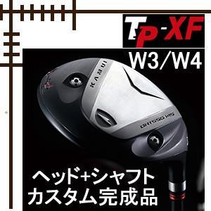 カムイ TP XF チタンフェアウェイウッド(W3/W4) ヘッド+シャフト カスタムクラブ完成品|lockon