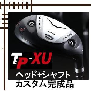 カムイ TP XU ユーティリティ ヘッド+シャフト カスタムクラブ完成品|lockon