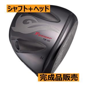 エフパワー TM-101 ドライバー ウエイト可変モデル ヘッド単体販売|lockon