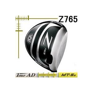 ダンロップ スリクソン Z765 ドライバー ツアーAD MTシリーズ カスタムモデル