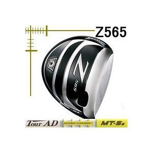 ダンロップ スリクソン Z565 ドライバー ツアーAD MTシリーズ カスタムモデル