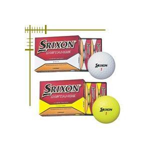 ダンロップ スリクソン ディスタンス ボール 15年モデル
