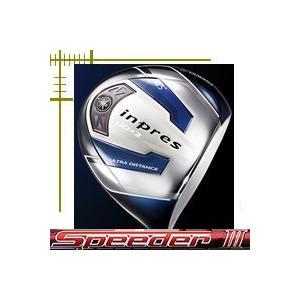 ヤマハ インプレス UD+2 ドライバー スピーダー エボリューション 3シリーズ カスタムモデル 16年モデル
