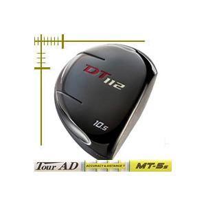 フォーティーン DT-112 ドライバー ツアーAD MTシリーズ カスタムモデル