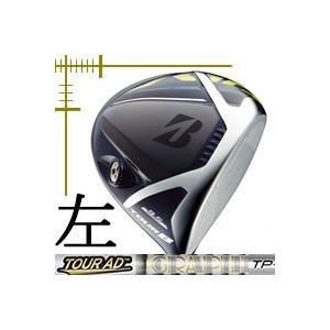 先行予約 レフティ ブリヂストンゴルフ ツアーB JGR ドライバー ツアーAD TPシリーズ カスタムモデル 18年モデル|lockon